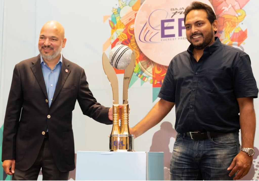 EPL Trophy